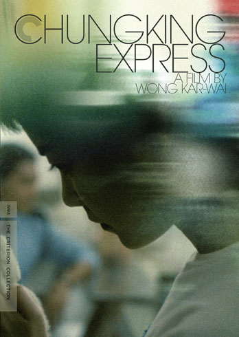 criterion-453-chungking-express